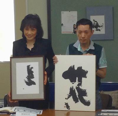 Calligrapher, Tatsuhiko Sezaki